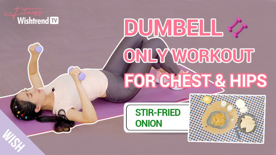 Full Body Dumbbell Workout to Maximize Core Strength | Effective Chest & Hip Workout