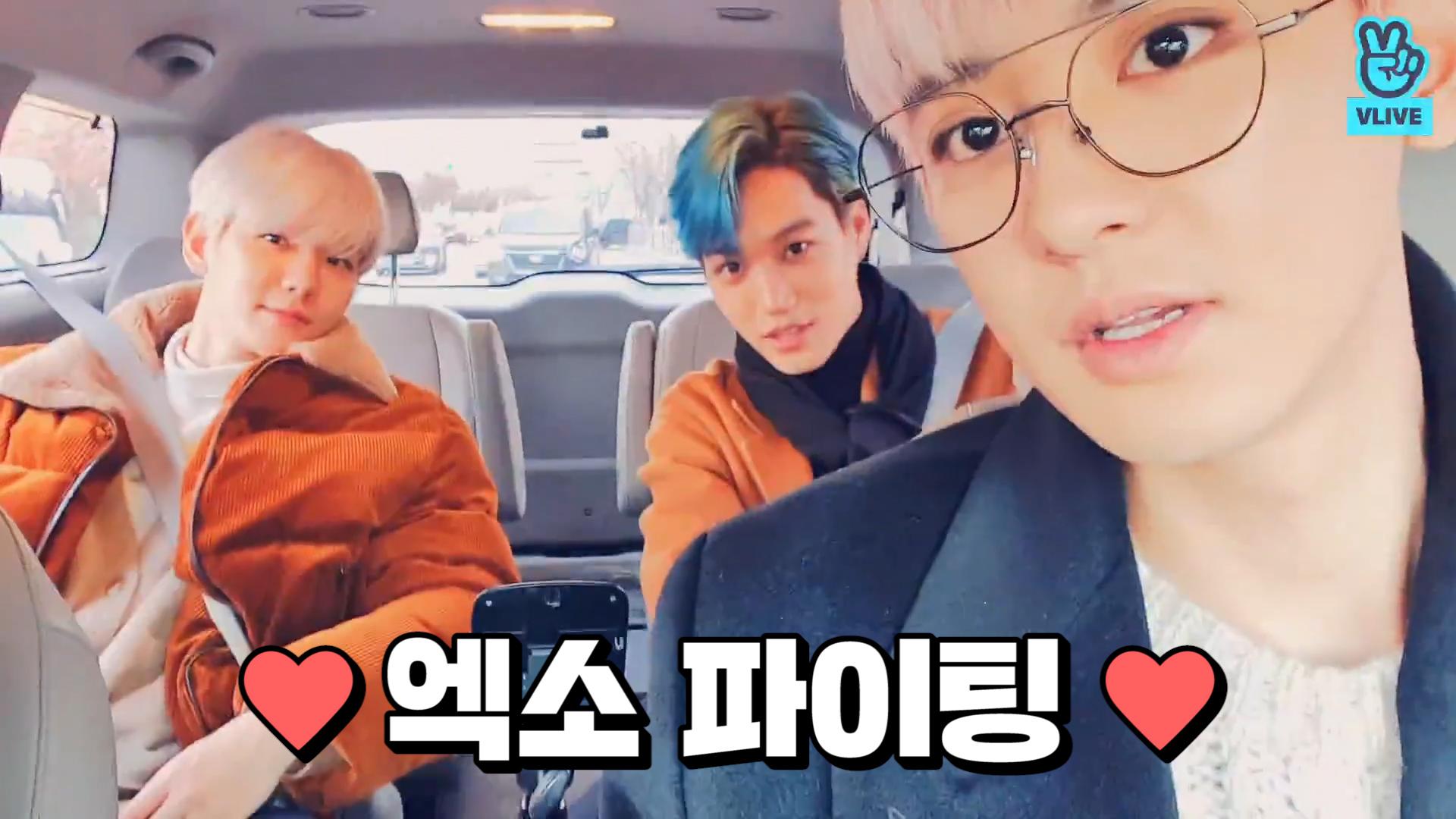 [EXO] 엑소의 열정 넘치는 막내매니저를 소개합니다❤️ (EXO introducing their new manager)