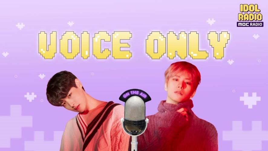 [Full]'IDOL RADIO' ep#431. 아이돌 라디오 핫차트 '아핫!' (스페셜 DJ 빅톤 병찬&승식)