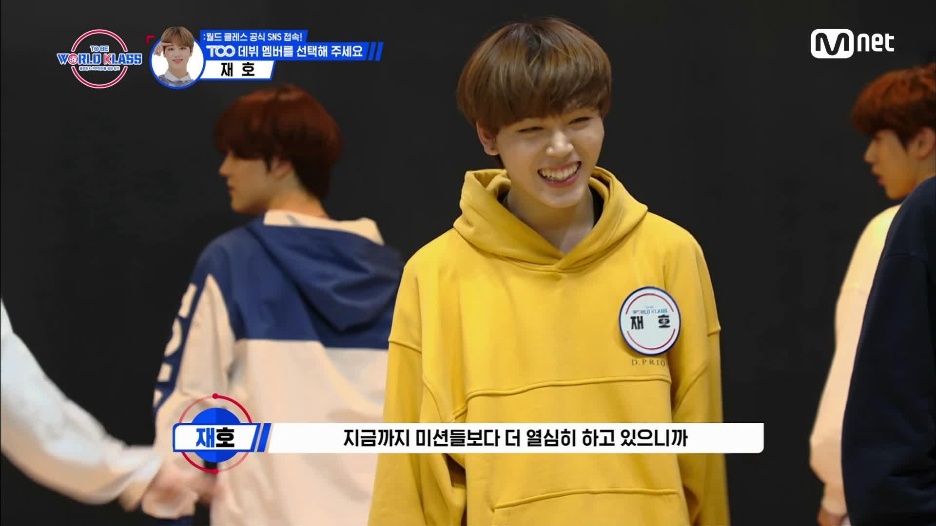 [최종회] '새싹 선생님 재호' 월드 팀의 퍼포먼스 미션 연습