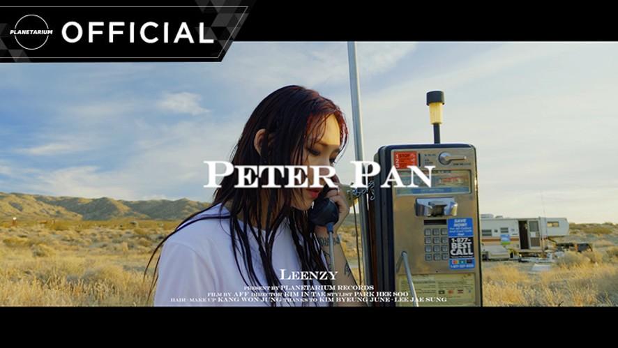 [MV] 린지(Leenzy) - PETER PAN (ENG SUB)