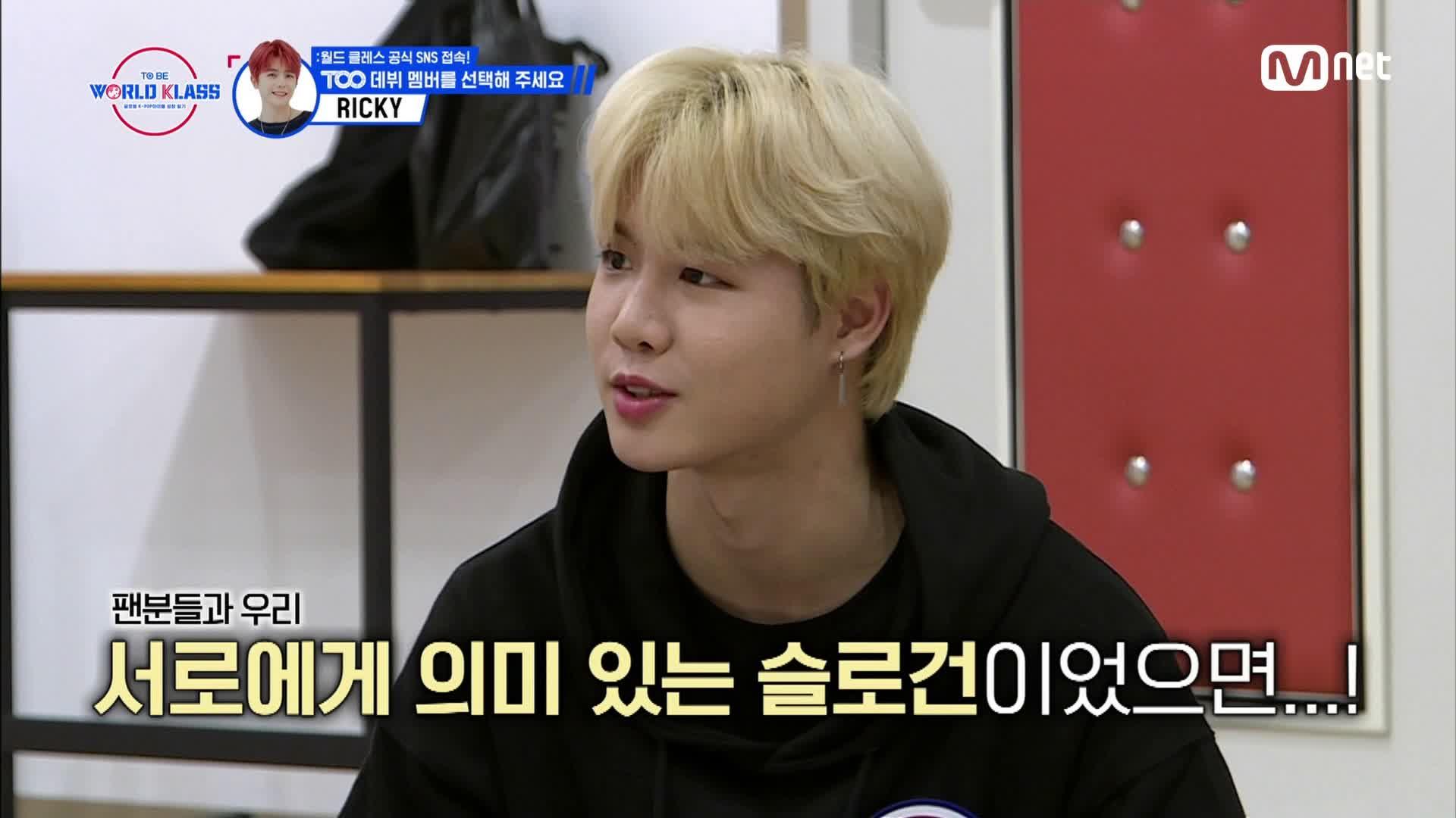 [최종회] '스윗 점수 만점♥' 클래스 팀이 팬들에게 전하는 작은 보답