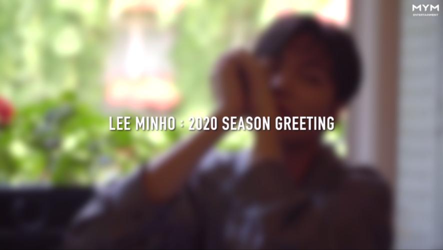 LEE MINHO : 2020 SEASON'S GREETINGS TEASER