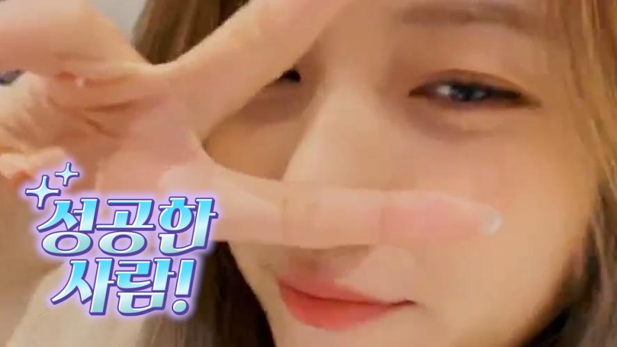 [GFRIEND] Sowon talking about her birthday episode💕✌️