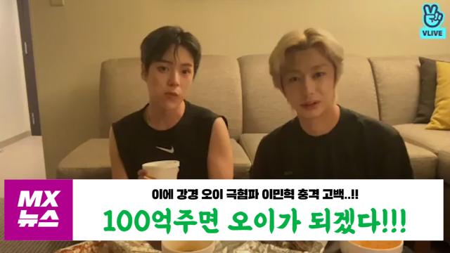 [MONSTA X] 나는야~ 아스파라거스 될거야!(백억💸) 나는야~ 오이 될거야!(백억💸) (Hyungwon&Minhyuk talking about hateful food)