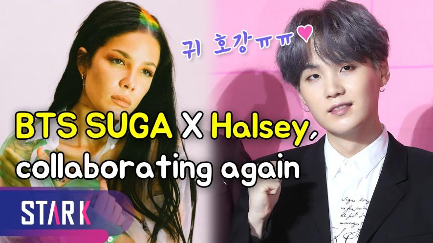 BTS SUGA X Halsey, collaborating again 'SUGA's Interlude' (방탄소년단 슈가 X 할시, 새로운 컬래버레이션)