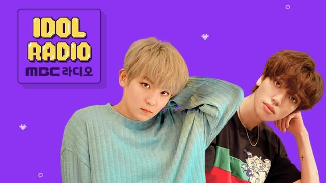 'IDOL RADIO' ep#436. 일리 있는 조합 (스페셜 DJ 틴탑 니엘&리키 with 이준영, 임지민)
