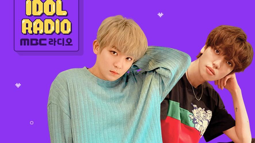 'IDOL RADIO' ep#433. 갓세정 (스페셜 DJ 틴탑 니엘&리키 with 구구단 김세정)