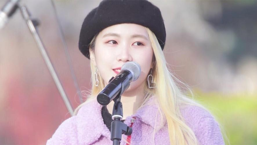[rainbow note] 레인보우노트 슬희의 깜짝 브이라이브🌈📒