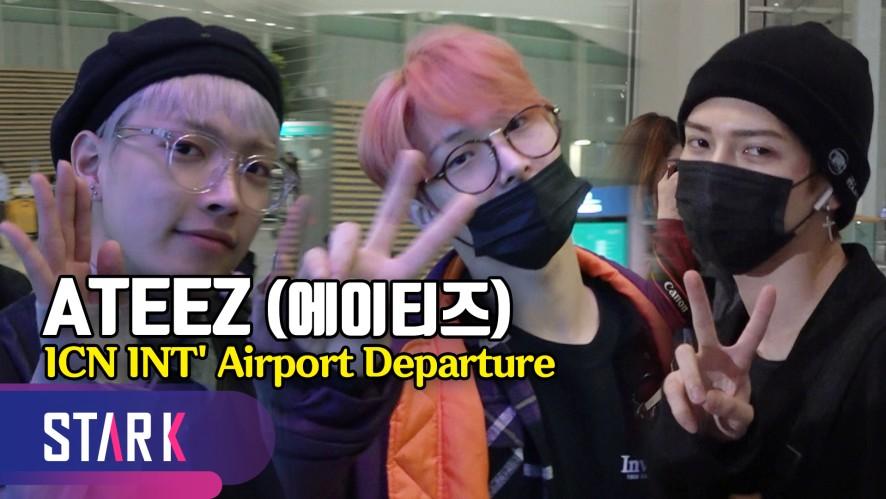 에이티즈, 입국 6시간 만에 다시 출국 '바쁘다 바빠' (ATEEZ, 20191210_ICN INT' Airport Departure)