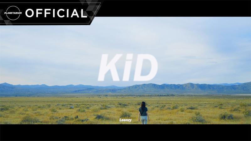 [MV] 린지(Leenzy) - KiD