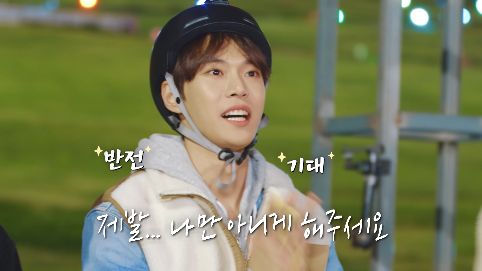 [NCT LIFE] Ep.05 Competitive luge race for dinner