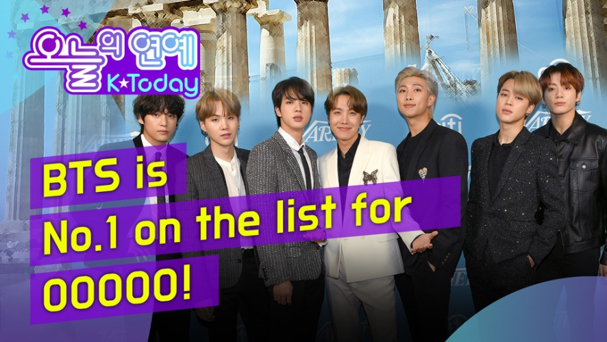 Why is BTS the No.1 on the list for the awards ceremonies?(방탄소년단이 시상식 섭외 1순위인 이유?)