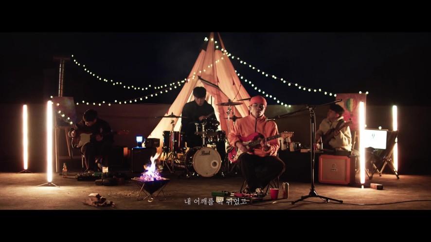 SURL(설) - 열기구 (Live Video)
