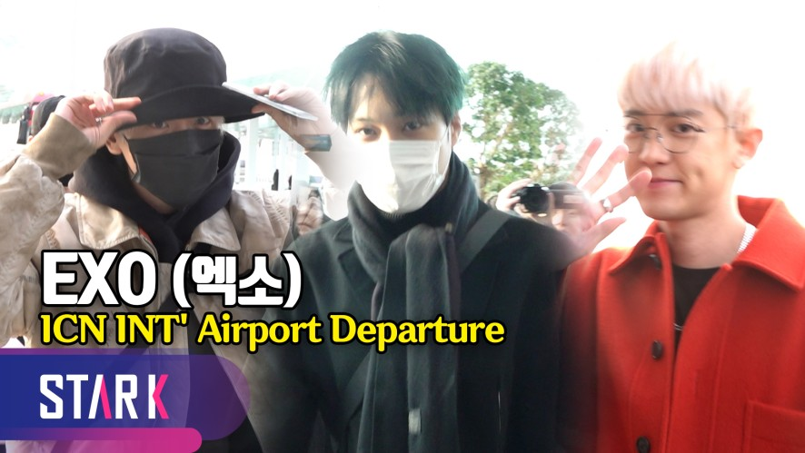 엑소 등장에 공항이 들썩 '식지 않는 인기' (EXO, 20191213_ICN INT' Airport Departure)