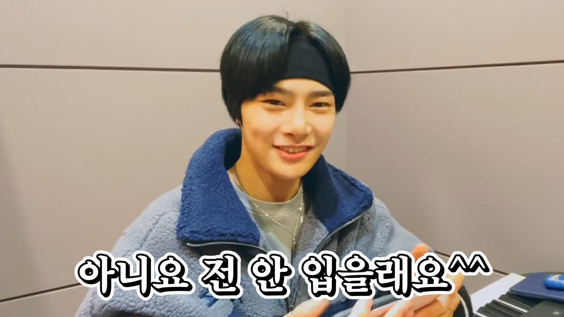 [Stray Kids] 정인이는 들숨날숨만 해도 뽀시락MAX니까..☆(feat.비닐바지) (I.N talking about JYP's vinylpants)