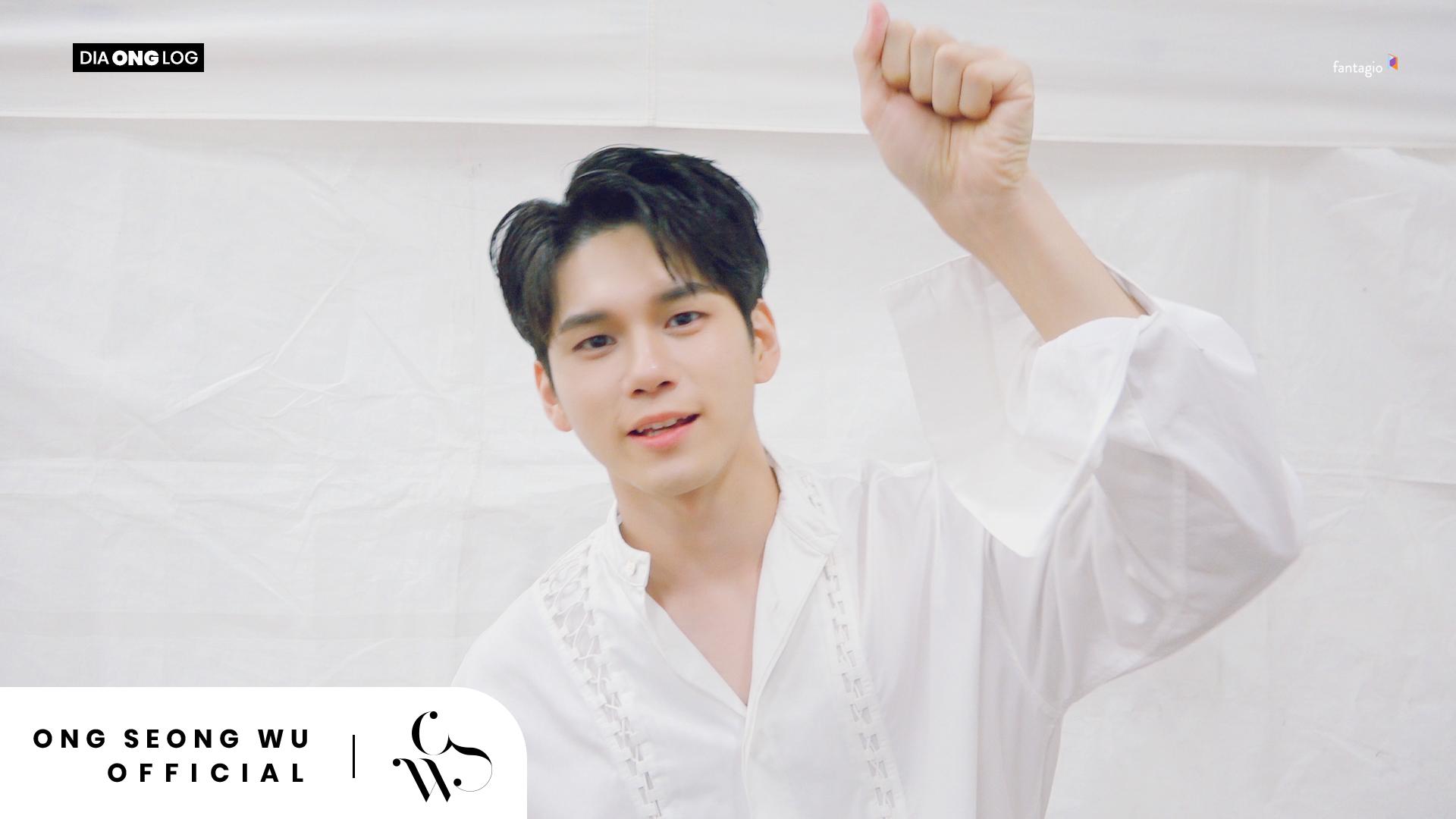 ONG SEONG WU 옹성우 - [diaONGlog] 펩시 콘서트 비하인드