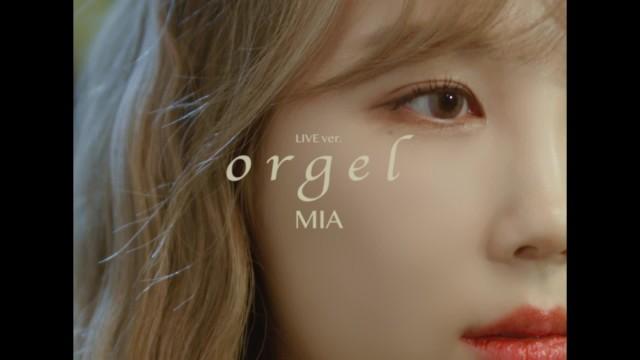[Live Clip Teaser] 미아(Mia) - 오르골