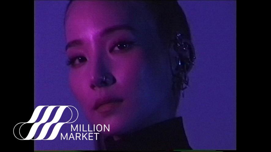 Jiselle 지젤 'Problem (Feat. pH-1 피에이치원)' Teaser