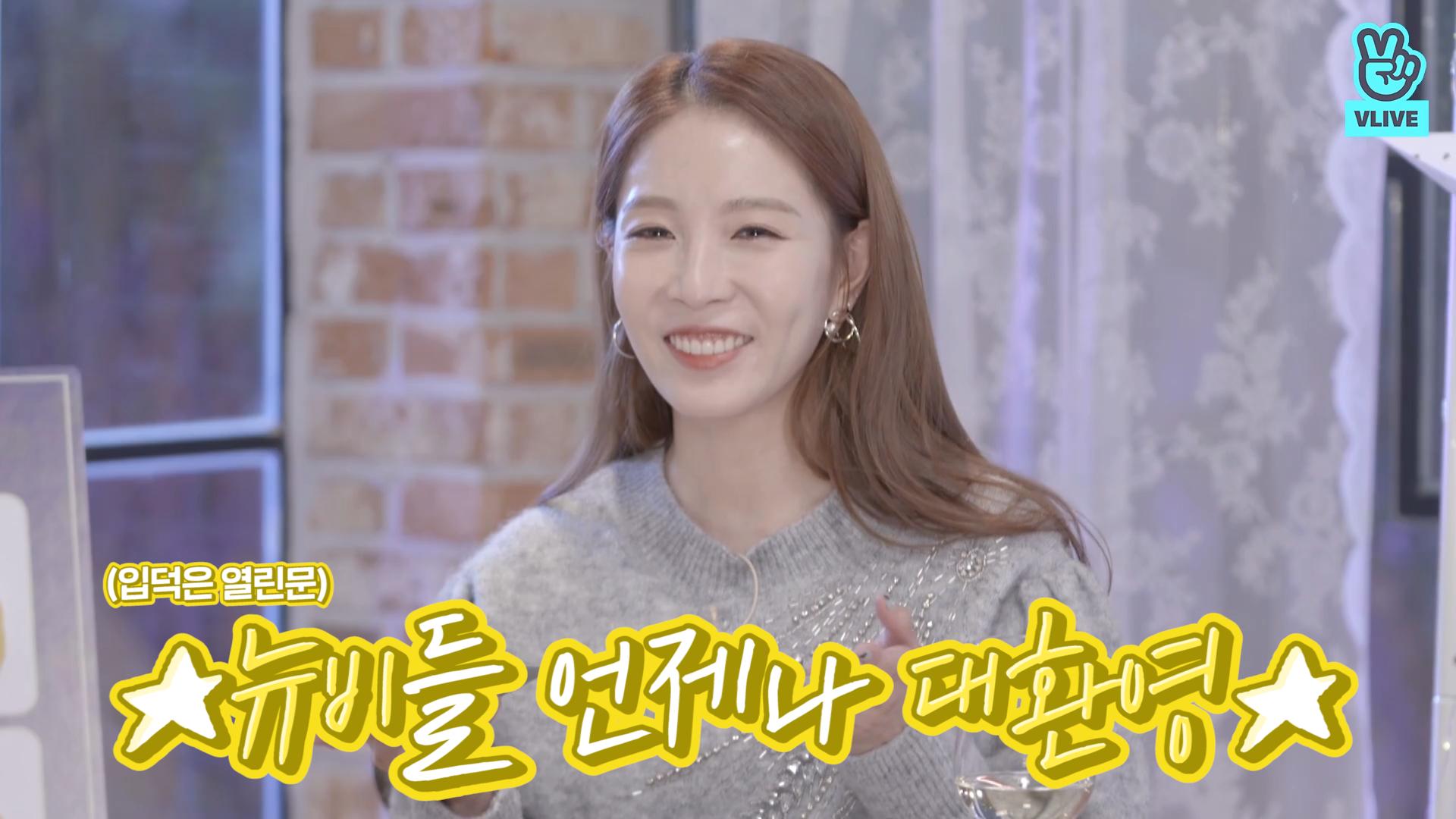 [BoA] 🌟뉴.비.환.영🌟 스물열네살 갓보아 입덕문 여기야 여기! >>🚪<< (BoA talking about new album)