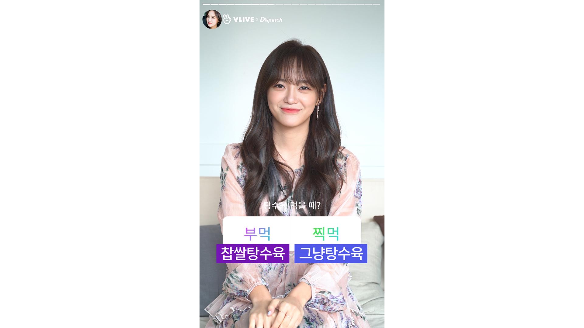 """[ⓓxV] """"828색 매력, 세정 미니 인터뷰"""" (세정 : 구구단)"""