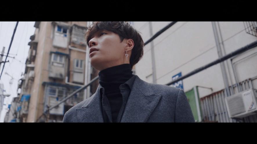 LAY '外婆' MV Teaser
