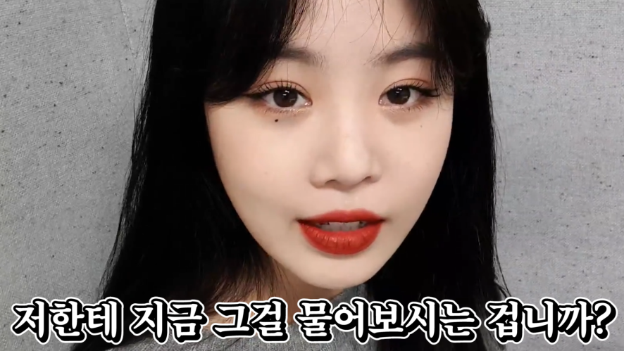 [(G)I-DLE] SOOJIN's Q&A time with fans🙅‍♀️