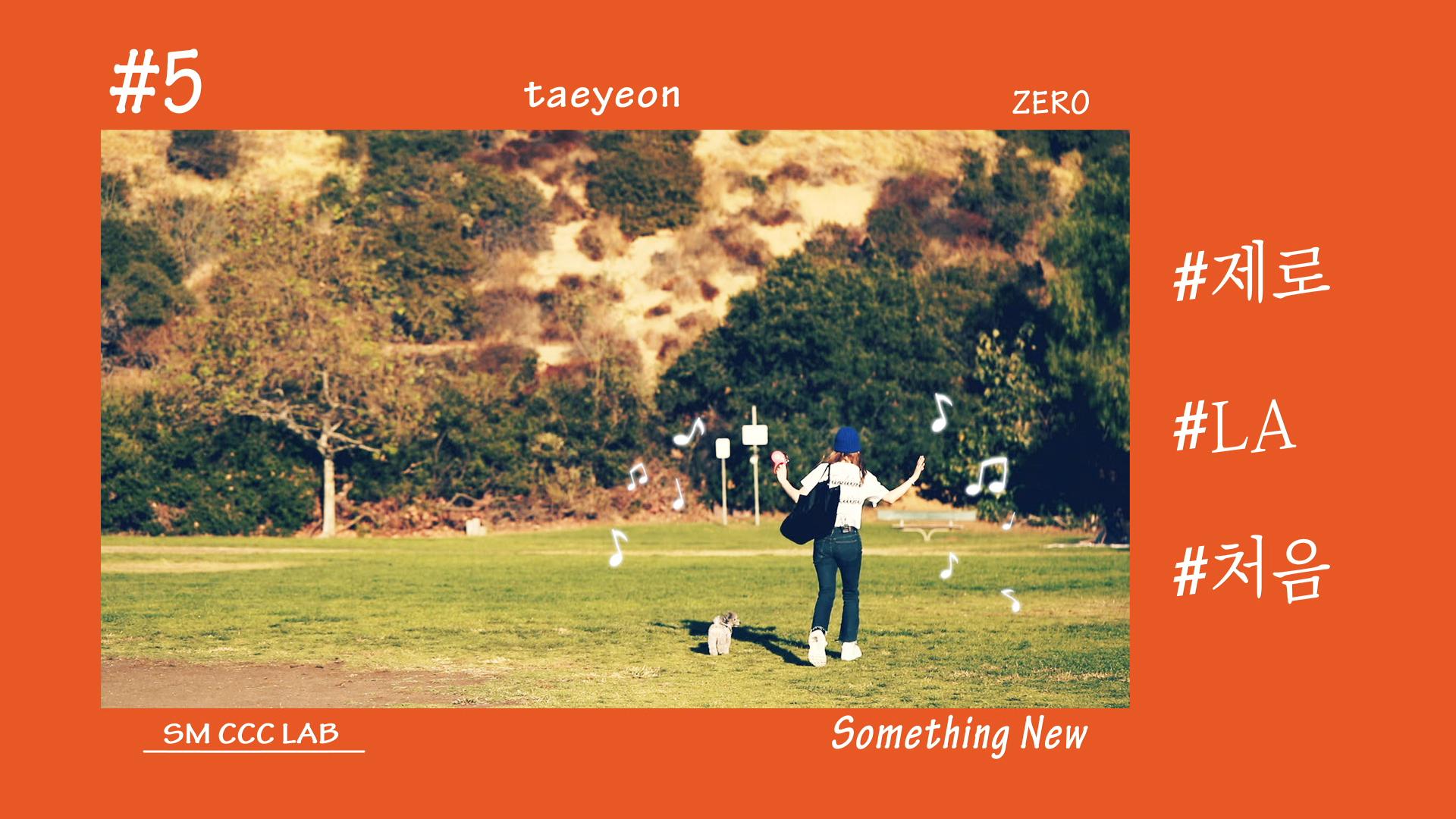 [펫셔니스타 탱구┃Petionista Taengoo]  EP.05 #제로 #LA #처음