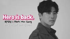 [박민성] Hero is back! 뮤지컬 '영웅본색' D-1