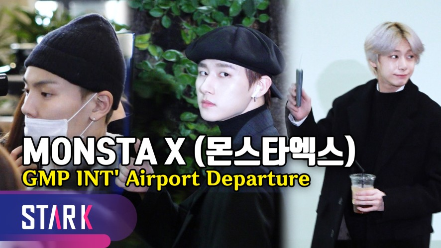 몬스타엑스, 아육대 조기 퇴근 후 일본행 '바쁘다 바빠' (MONSTA X, 20191216_GMP INT' Airport Departure)