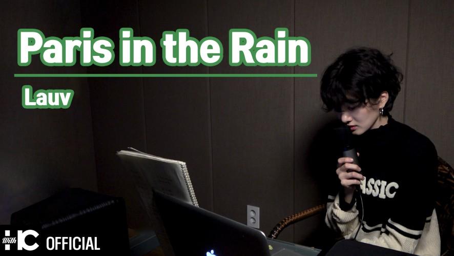 [ABRY] Lauv - Paris in the Rain