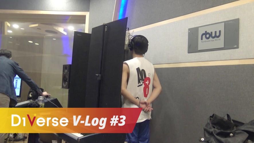 D1Verse V-Log|Một Ngày Luyện Tập Của Thực Tập Sinh KPOP Việt Nam [Tập 1] | #3