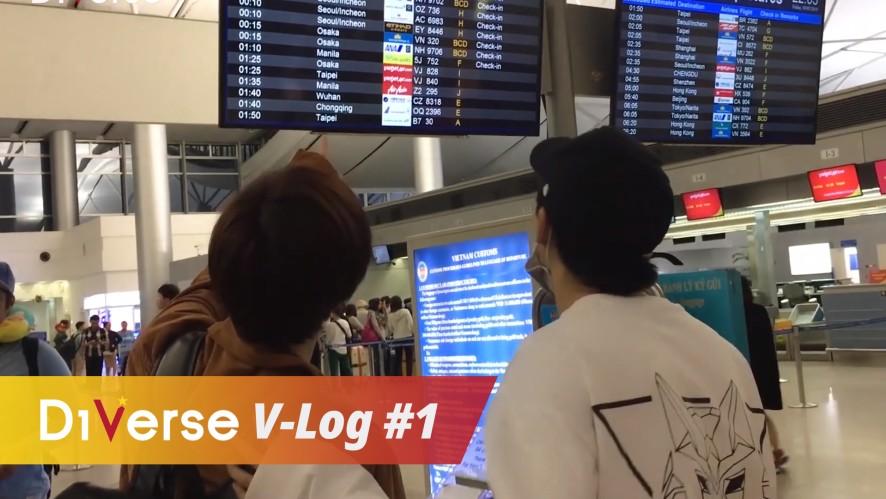 D1Verse V-Log|Thực tập sinh Việt Nam đến công ty giải trí KPOP Hàn Quốc để đào tạo|#1