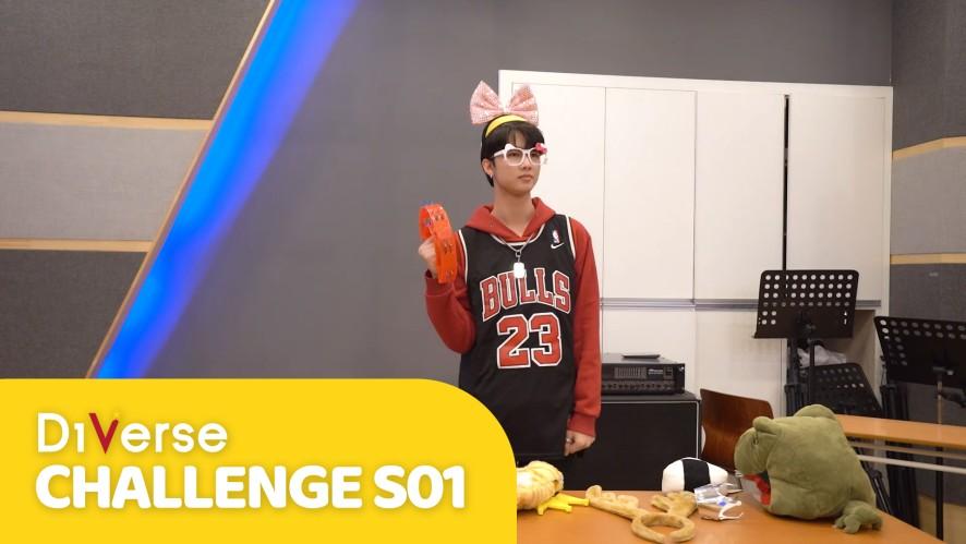 D1Verse Challenge | Thử Thách Nhịn Cười | Tập 3