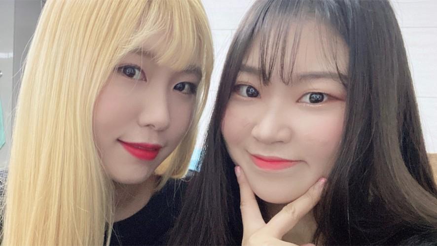[Rainbow note] 레인보우 노트 와 수다 떨어용❤️