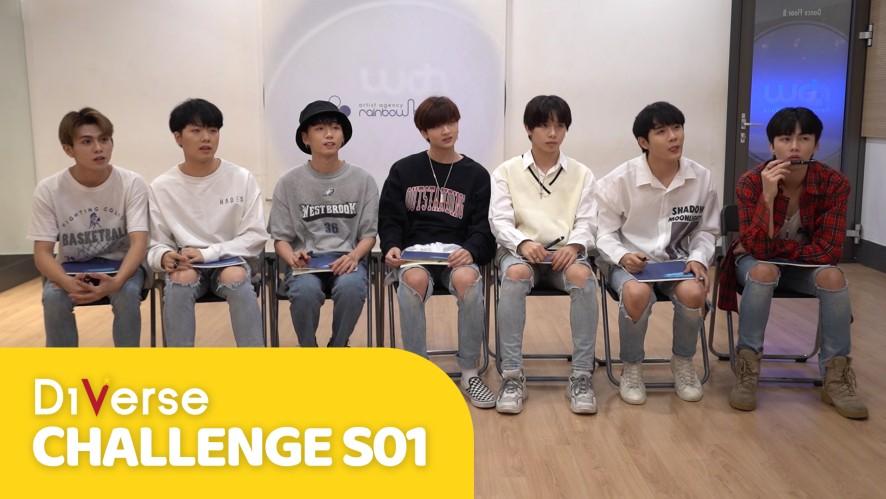 D1Verse Challenge | Thần Giao Cách Cảm | Tập 6