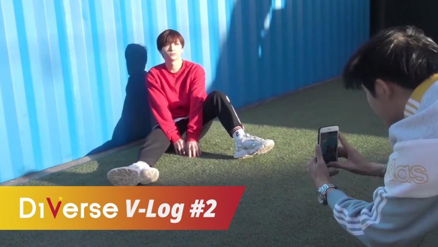 D1Verse V-Log   Thực Tập Sinh Việt Nam Khám Phá Hàn Quốc   #2
