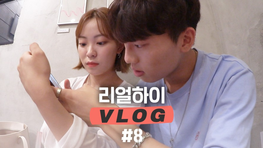 🙊Someone just told me he likes meㅣJIHYO's dating advice ❤️ㅣ[Real High VLOG] #8