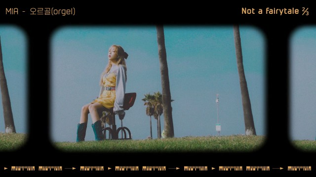 [Special Teaser] 미아(Mia) - 오르골