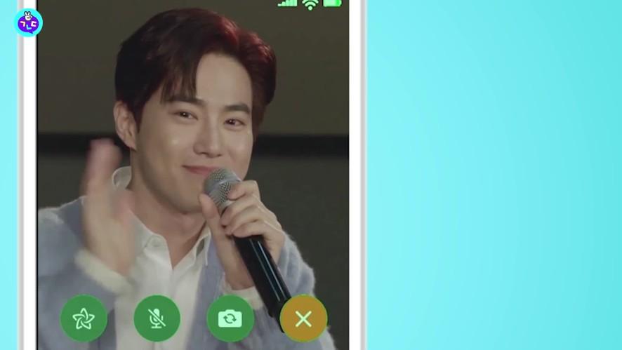 EXO Suho nói gì khi gọi điện cho bạn gái? #họctiếngHàncùngthầntượng #HTHCTT #ep.12