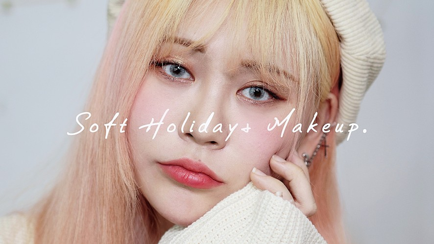 Soft Holiday Makeup Tutorial ft.Toofaced