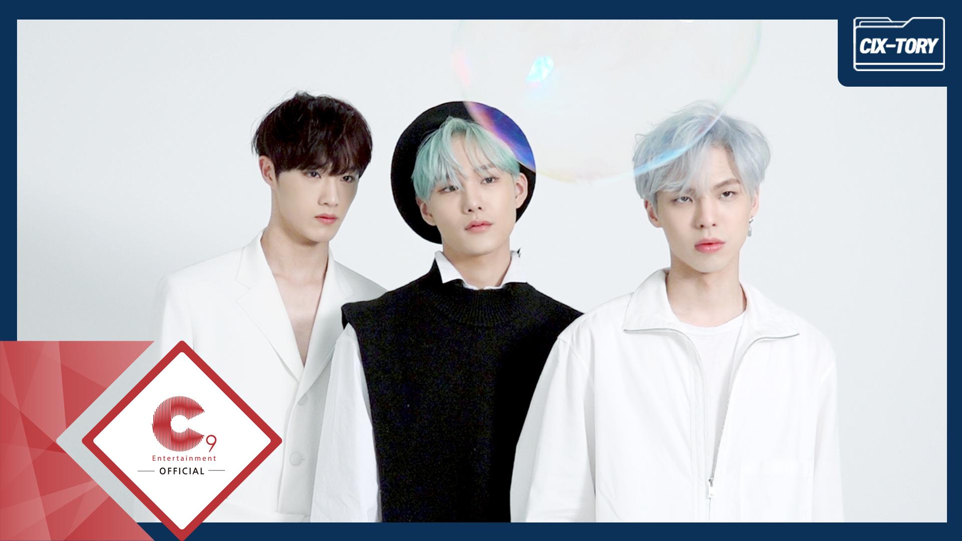 [CIX-tory] STORY.23 더스타(THE STAR) 12월호 화보 촬영 현장