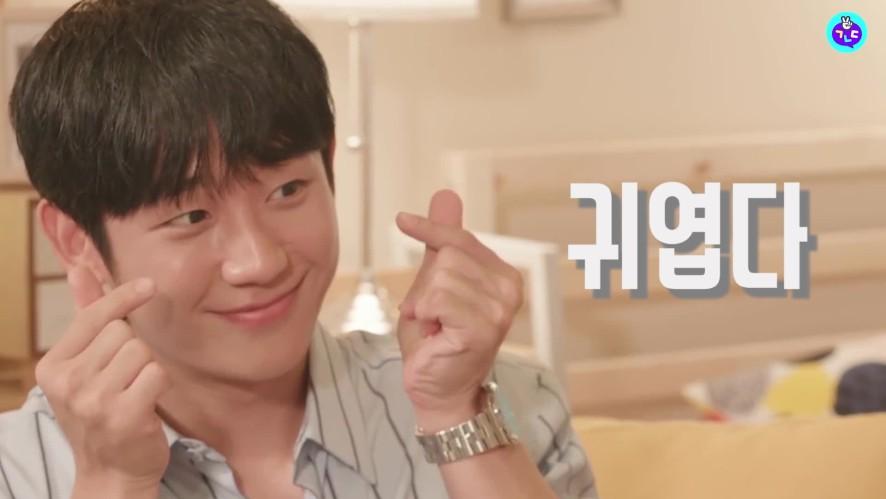 Jeong Haein tạo dáng dễ thương tại Vlive? #họctiếngHàncùngthầntượng #HTHCTT #ep11