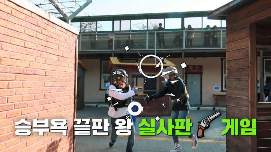 [NCT LIFE] Ep.10 - Ep.12 Preview