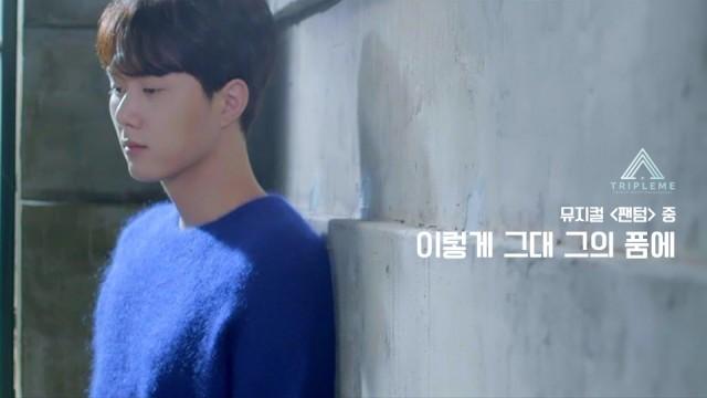 트리플미(TRIPLE ME) '유현석(YOO HYUN SEOK)' LIVE CLIP