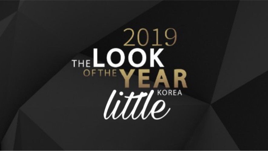 2019 The look of the year Little Backstage