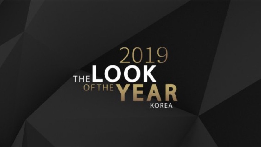 2019 The look of the year MAIN rehearsal