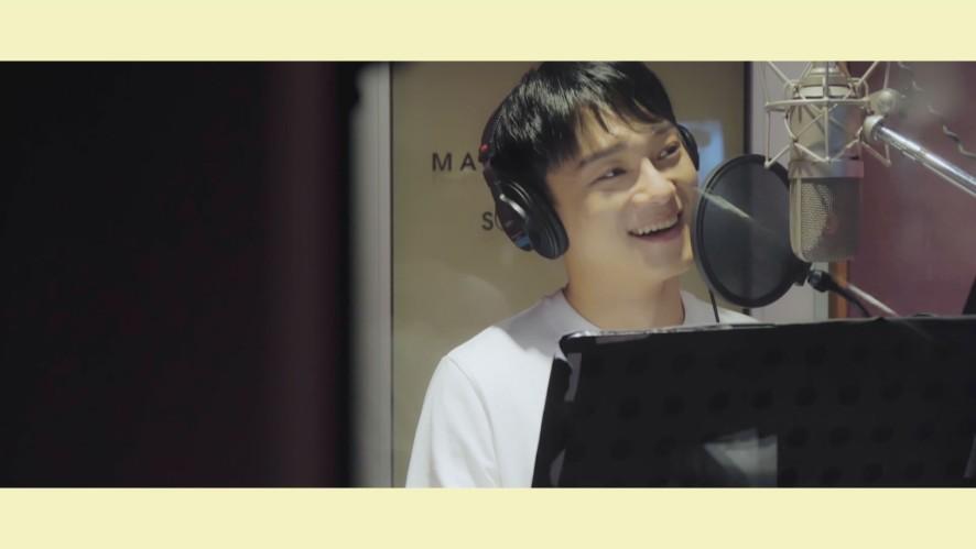 CHEN 첸 '아름다워 (Beautiful)' (심포유 Heart 4 U OST) Teaser