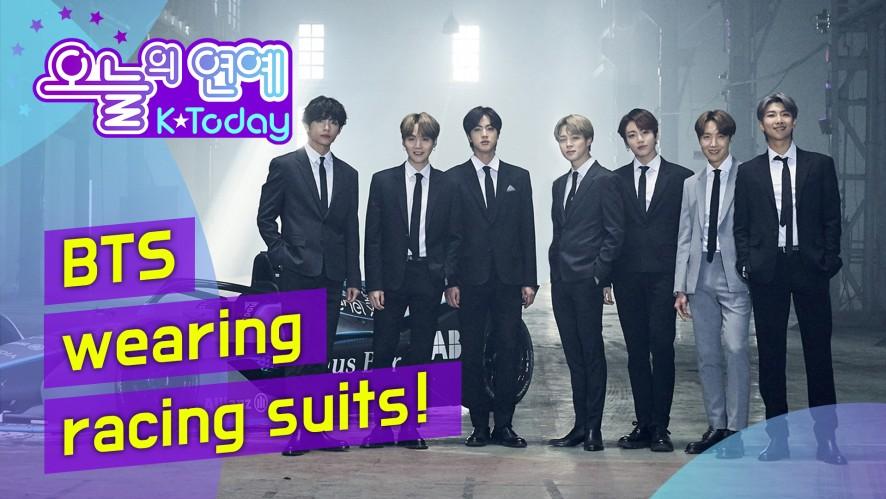 [K Today] BTS wearing racing suits! (레이싱복 입은 방탄소년단!)