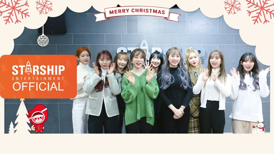 [Special Clip] 우주소녀(WJSN) - 2019 Christmas Message